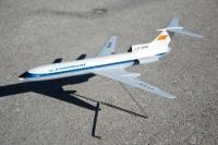 Photo: Aeroflot, Tupolev Tu-154, CCCP-85000